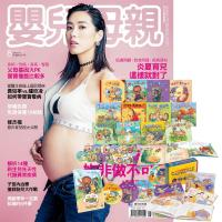 嬰兒與母親(1年12期)贈 動物EQ故事繪本(12書 + 12CD + 3DVD)+ 中國故事創意繪本(4書 + 4CD)