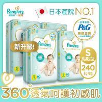【幫寶適】 一級幫 紙尿褲/尿布(S) 60片X4包