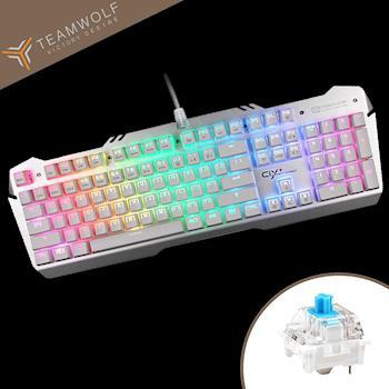 狼派 虛空風暴RGB背光版CIY電競機械式鍵盤(X06S)-青軸