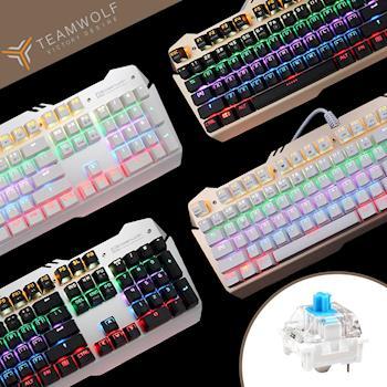 狼派 虛空風暴6色混光金屬背光CIY電競機械鍵盤(X06S)-青軸