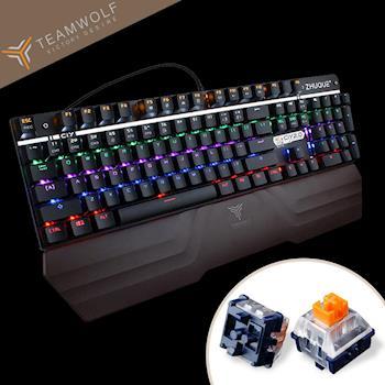 狼派 朱雀CIY2.0混光版光軸電競防水設計機械式鍵盤(X08)