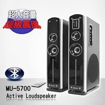 MUSONIC宇晨 八吋重低音多媒體藍芽卡拉OK喇叭(黑鋼烤)MU-5700