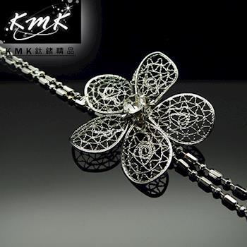 KMK鈦鍺精品簍空雕花-優雅別緻多功能腰鍊、項鍊、配飾