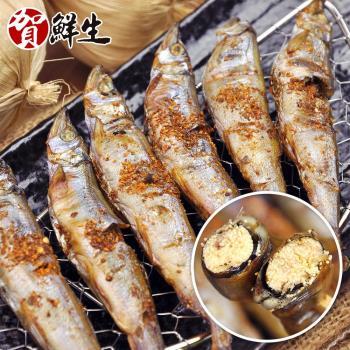 【賀鮮生】加拿大飽卵極鮮柳葉魚3包(500g/包)