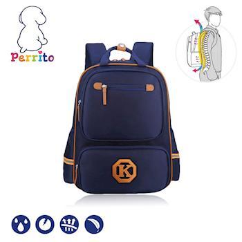 Perrito 貝瑞童「英倫學園」核心護脊兒童書包(深藍)
