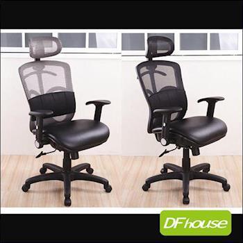 《DFhouse》歐文氣墊腰枕辦公椅(透氣皮坐墊) 標準配備 電腦椅 主管椅 台灣製造 免組裝 !