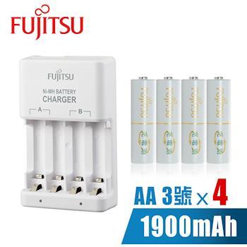 Fujitsu富士通低自放AA號1900mAh充電組(附3號電池4入)
