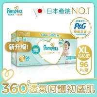 【幫寶適】一級幫 紙尿褲/尿布 (XL) 96片_日本原裝/箱