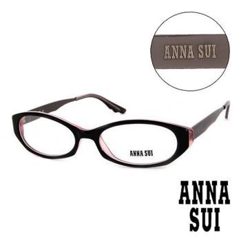 ANNA SUI 日本安娜蘇 時尚質感金屬架造型眼鏡 粉 AS08804