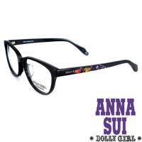 Anna Sui安娜蘇日本Dolly Girl光學眼鏡繽紛印花款黑 DG510-001