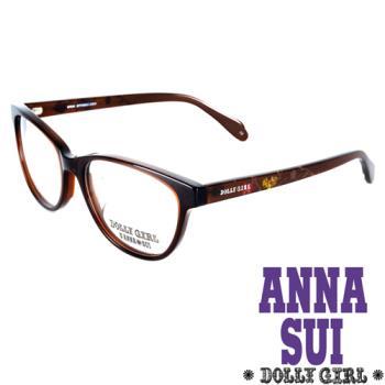 Anna Sui安娜蘇日本Dolly Girl眼鏡繽紛印花款‧棕 DG510-105