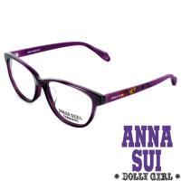 Anna Sui安娜蘇日本Dolly Girl眼鏡繽紛印花款‧紫 DG510-795