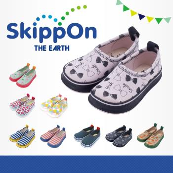 【日本SkippOn】兒童休閒機能鞋〈粉紅蝴蝶結〉