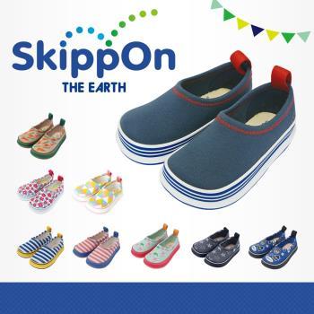 【日本SkippOn】兒童休閒機能鞋〈百搭靛藍〉