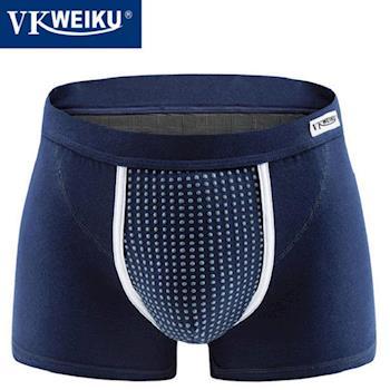 原裝公司貨!VK英國衛褲.U型純棉系列VKWEIKU青年款四角褲18枚磁石VK-C006 (藍色)