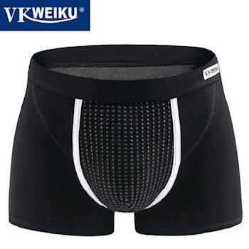 原裝公司貨!VK英國衛褲.U型純棉系列VKWEIKU青年款四角褲18枚磁石VK-C006 (黑色)
