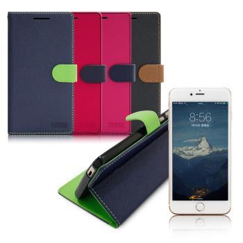 【台灣製造】 FOCUS Apple iPhone 8 Plus / iP7 Plus 糖果繽紛支架側翻皮套