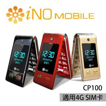 iNO 雙螢幕3G單卡摺疊手機CP100