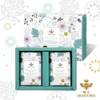 【蜂王Queen Bee】夏日輕沐花園二入禮盒(沉穩的木質香氣.帶有綠草的清新)