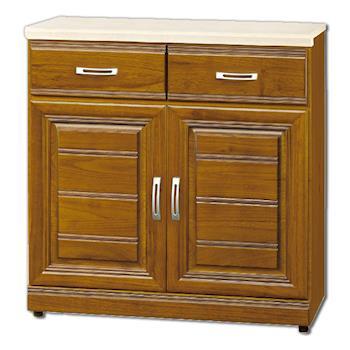 【顛覆設計】達雷爾樟木色實木2.7尺石面餐櫃下座