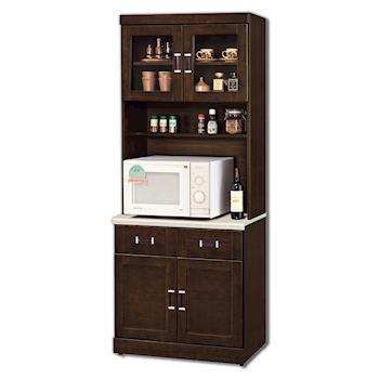 【顛覆設計】亞當胡桃色2.7尺石面餐櫃整組