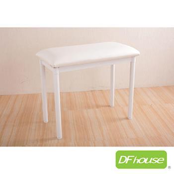 《DFhouse》瑞伊鋼琴椅-梳妝椅 玄關椅 床尾椅 穿鞋椅 電子琴椅 角落椅 台灣製造.