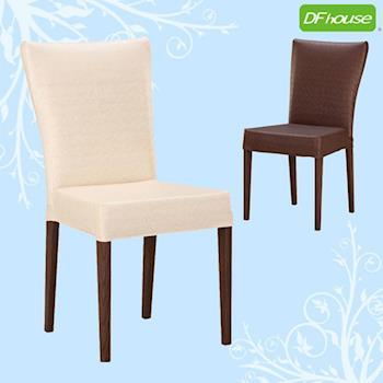 《DFhouse》藍天餐椅/洽談椅*純色款*兩色可選*- 餐椅 咖啡椅 旅館椅 簡餐椅 洽談椅 會客椅
