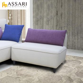 ASSARI-貝拉貓抓皮沙發大椅凳