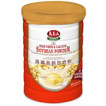 馬玉山 高纖高鈣無糖豆奶粉5件組