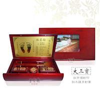 【墨寶齋製筆莊】書本造型盒-紅紫檀紅木鑲貝大三寶