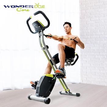 【日本熱銷 Wonder Core Cycle】智能雙效健身車 (WCC-53)