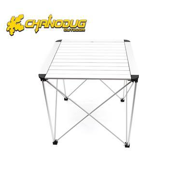【CHANODUG】豪華鋁合金便攜式正方形折疊桌