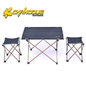 【CHANODUG】超輕盈可折疊一桌兩椅組