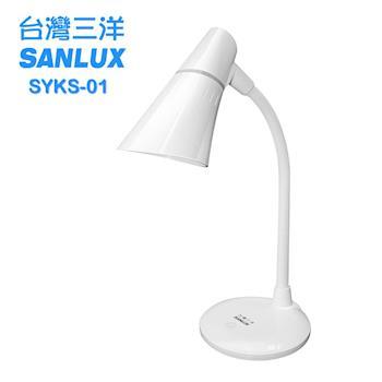 台灣三洋SANLUX LED燈泡檯燈 SYKS-01