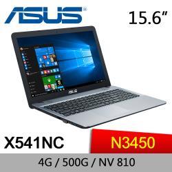 ASUS華碩 VivoBook MAX 獨顯效能筆電 X541NC-0091CN3450 15.6吋/N3450/4G/500G/NV 810