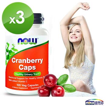 NOW健而婷 蔓越莓植物膠囊食品(100顆/瓶) 三瓶組