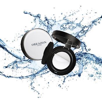 【OREAZON】極緻淨天然有機滋潤洗臉潔膚紙