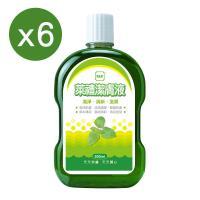【超值6入】萊禮 潔膚液 500ml (抗菌 除異味)