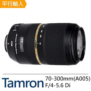 【UV鏡+拭鏡筆】TAMRON SP 70-300mm F/4-5.6 Di VC USD(A005)*(平輸)