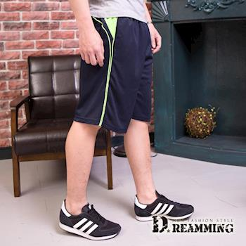 【Dreamming】美式拼色涼感吸濕排汗休閒運動短褲(共二色)