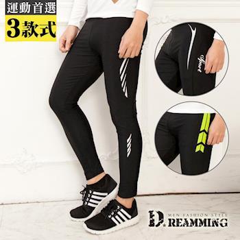 【Dreamming】時尚輕盈緊身舒適抽繩運動壓力長褲(共三款)