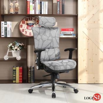 LOGIS安索尼雙層網工學椅 全網椅 辦公椅 電腦椅【803】