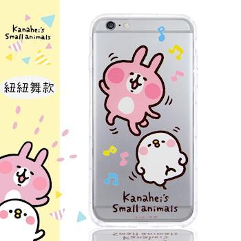 【卡娜赫拉】iPhone6/6s (4.7吋) 防摔氣墊空壓保護套(妞妞舞)