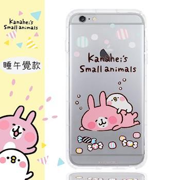 【卡娜赫拉】iPhone6/6s (4.7吋) 防摔氣墊空壓保護套(睡午覺)