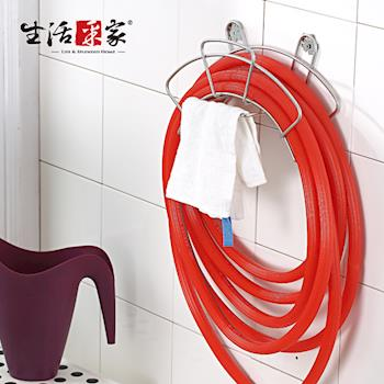 【生活采家】台灣製304不鏽鋼水管抹布收納架#27020