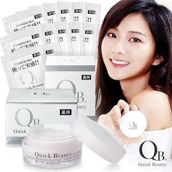 白金級QB零體味7天持久體香膏30g +贈隨身包12入組