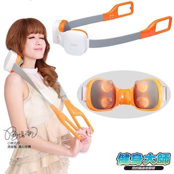 健身大師-科技超循環肩頸按摩帶- 溫熱橘