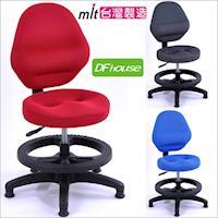 《DFhouse》卡哇伊3D立體兒童成長椅(三色)-辦公椅 電腦桌 電腦椅 書桌 茶几 鞋架 傢俱 床 櫃 書架