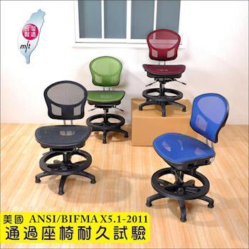 《DFhouse》小飛俠特級網布兒童椅(4色)-固定輪 國外認證優質座椅 成長椅 課桌椅 兒童椅 免組裝.  ◎特級透氣網布