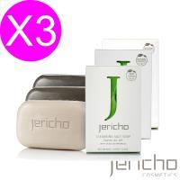 Jericho 天然死海皂125g 任選3入(加贈可愛造型擦手巾)